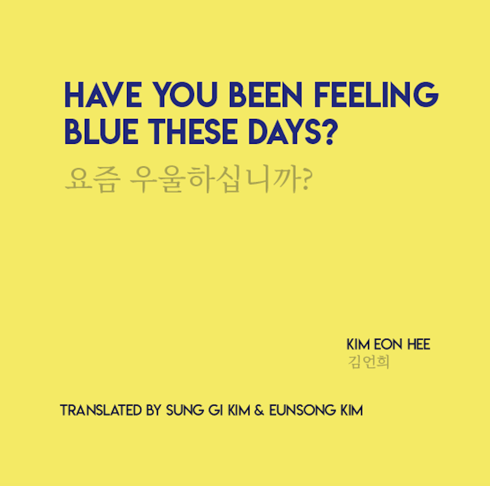 Have You Been Feeling Blue These Days? by Kim Eon Hee